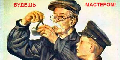 Десант наставников в Мелекесском районе