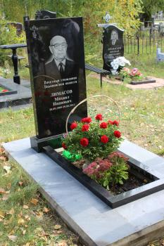 День памяти Михаила Ивановича Лимасова