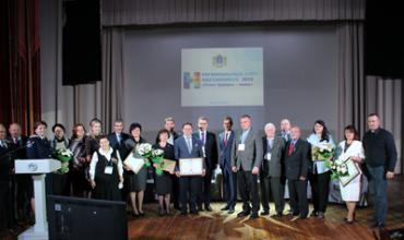 День наставника отметили в Ульяновской области