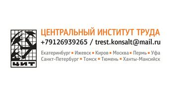 Второй Конкурс наставников России