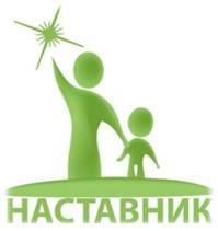 Итоги конкурса «Лучший наставник в Ульяновской области» в 2020 году